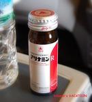 機内ーアリナミン.JPG